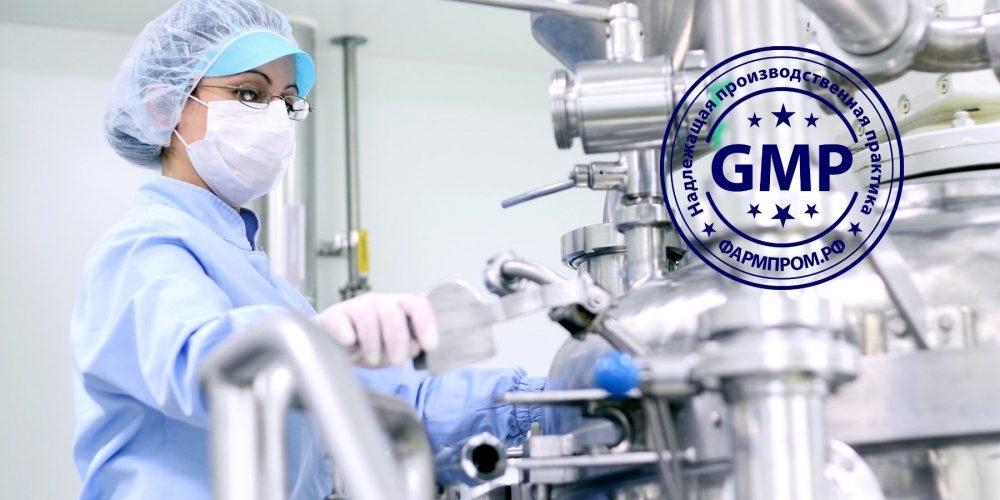 Разработаны изменения в Правила проведения фармацевтических инспекций ЕАЭС