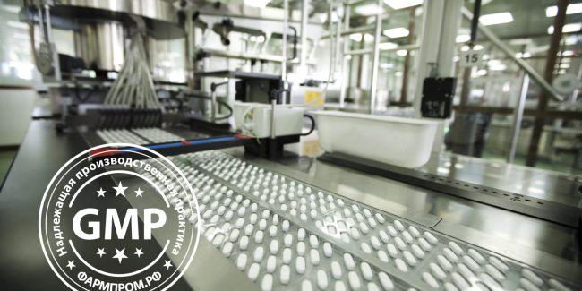 В ЕАЭС установили возможность проведения GMP-инспекций в дистанционном режиме