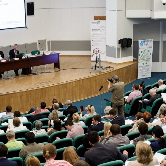 Конференция и выставка ФАРМАПАК 2021