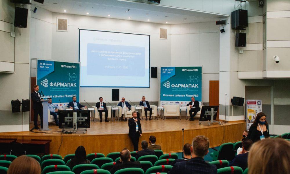 Эксперты обсудили будущее фармотрасли при переходе к индустрии 5.0