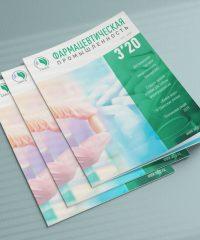 Журнал «Фармацевтическая Промышленность»