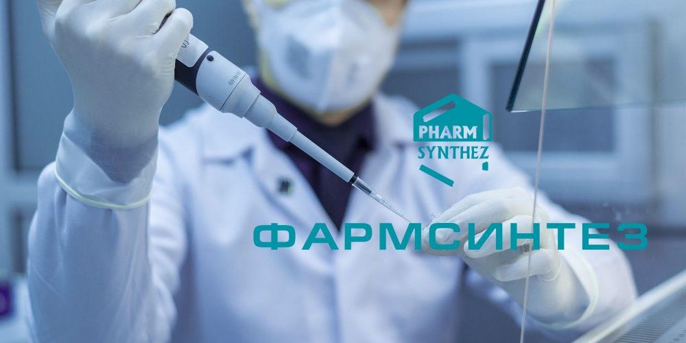 Стартует программа международных испытаний российского препарата Неовир