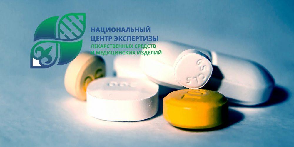 В Казахстане утверждены Правила по отбору с рынка лексредств и медизделий