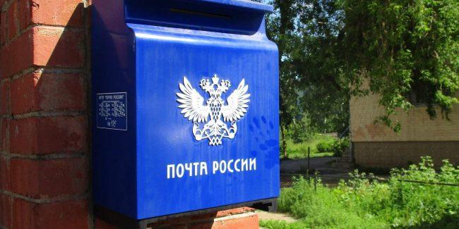 Почта России вступает на рынок оптовой торговли, хранения и перевозки лекарств
