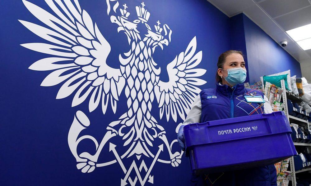 «Почта России» до конца года запустит доставку препаратов из интернет-аптек