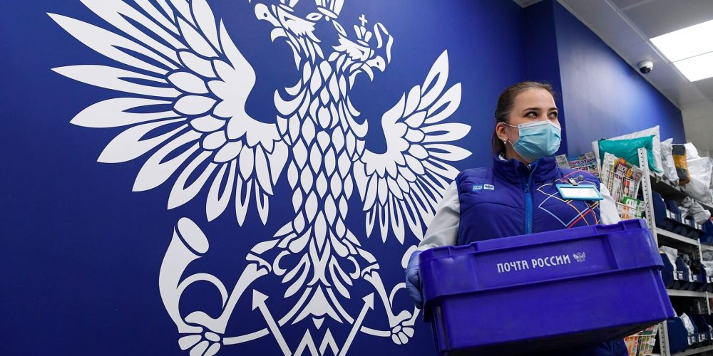 Почта России начинает заниматься дистанционной продажей лекарств