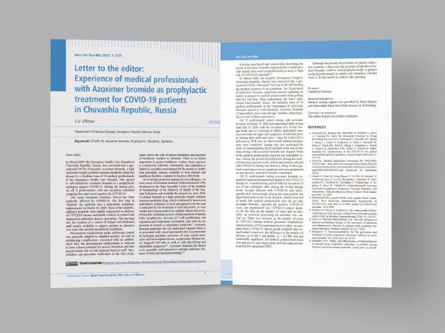 Статья о российском оригинальном препарате «Полиоксидоний» вышла в журнале IDTM