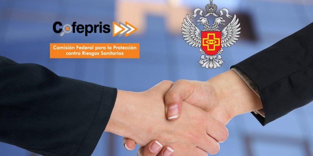 Росздравнадзор и COFEPRIS подписали Меморандум о взаимопонимании