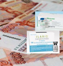 «Круг добра» закупит для детей препарат алглюкозидаза альфа и канакинумаб