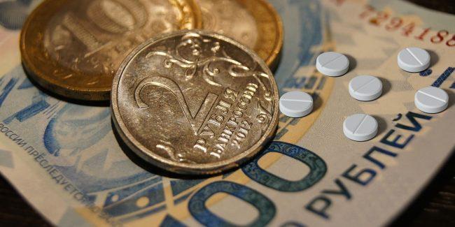 В апреле цены на жизненно необходимые лекарства снизились на 0,2%