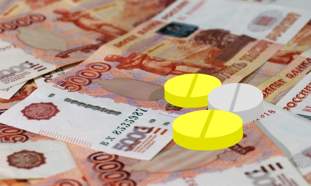 Рубли, лекарства, госзакупки лекарств