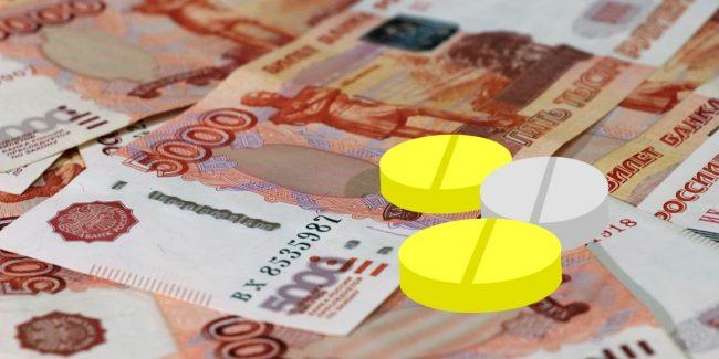На закупку онкопрепарата «Онкаспар» выделено свыше 521 млн рублей