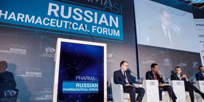 Российский фармацевтический форум 2021: программа и подтвержденные докладчики