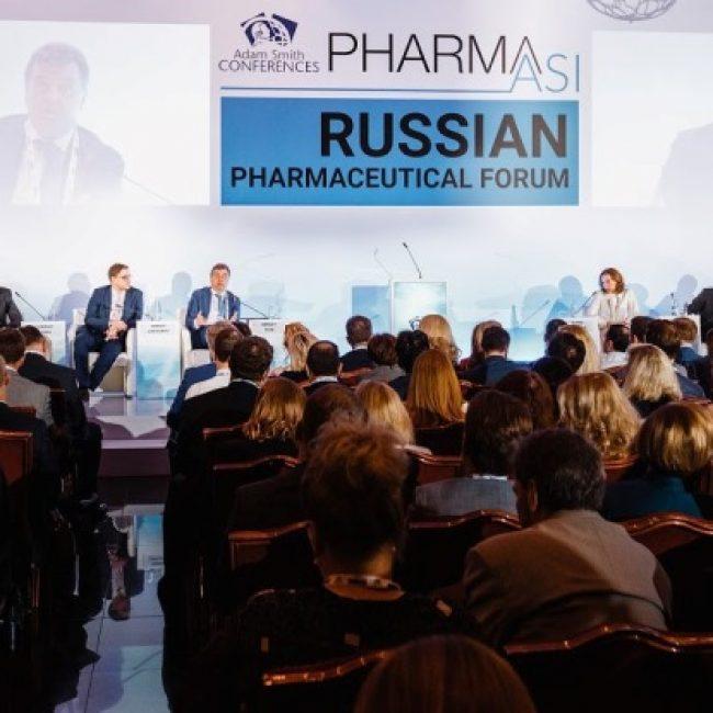 Российский Фармацевтический Форум