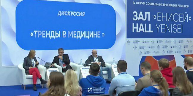 Михаил Самсонов: Важным трендом является развитие генных технологий