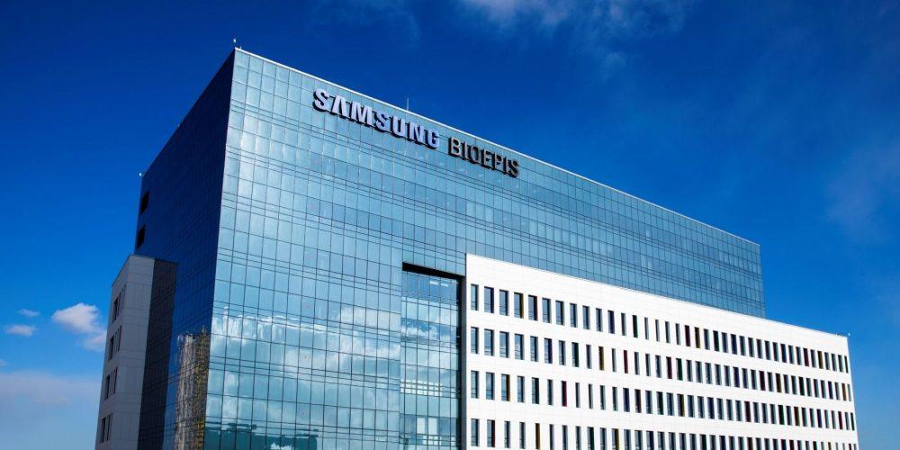 Новая штаб-квартира Samsung Bioepis станет центром разработки биопрепаратов