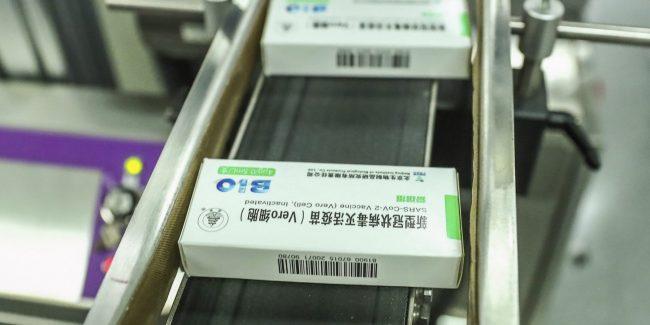 Sinopharm планирует инвестировать в вакцины $ 4,6 млрд