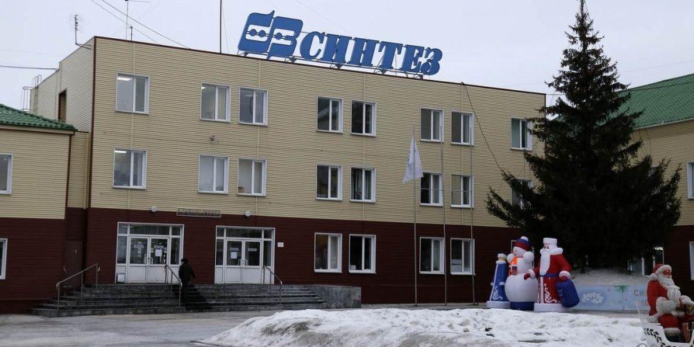 ОАО «Синтез» получило возможность инвестировать в собственное развитие