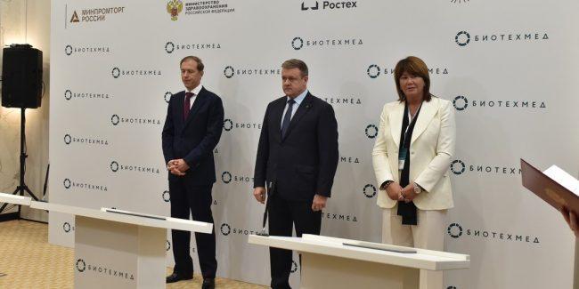 Фармкомпания «Скопинфарм» подписала специнвестконтракт в формате СПИК-2