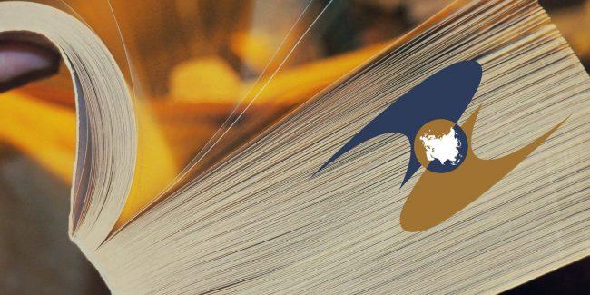 Опубликован актуализированный справочник понятий в сфере обращения лекарств