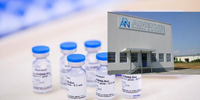 РФПИ и Adienne Pharma & Biotech подписали соглашение о производстве «Спутника V» в Италии