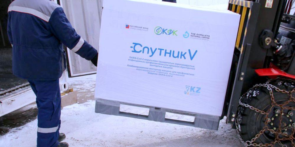 В Казахстане выпустили промышленную партию вакцины «Спутник V»