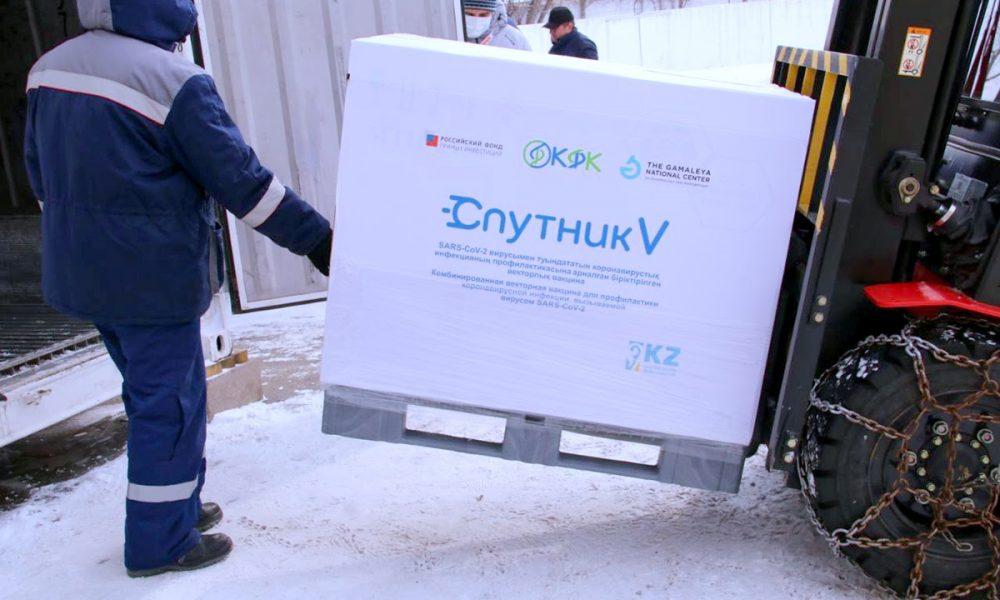 партия вакцины «Спутник V» на базе Карагандинского фармкомплекса