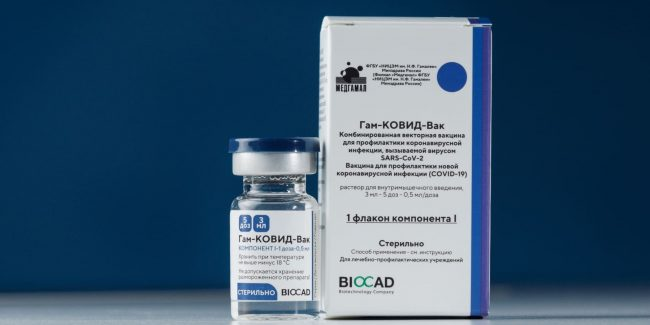 ФАС согласована предельная отпускная цена вакцины «Спутник Лайт»