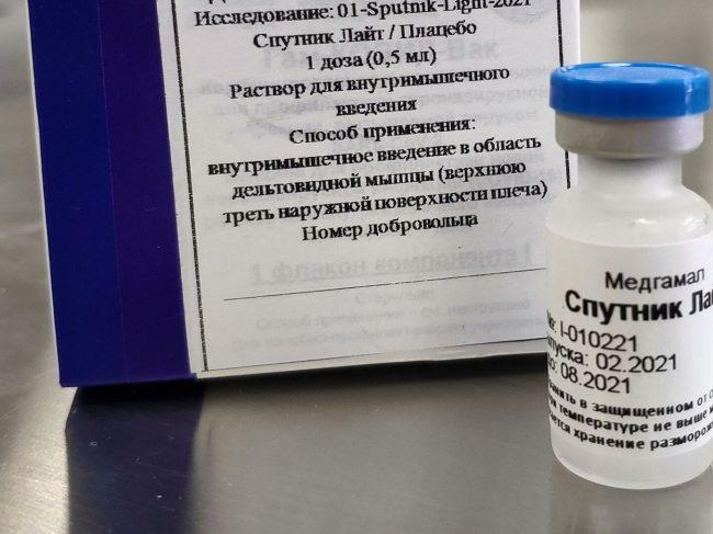 The single-component Sputnik Light vaccine authorized in Armenia