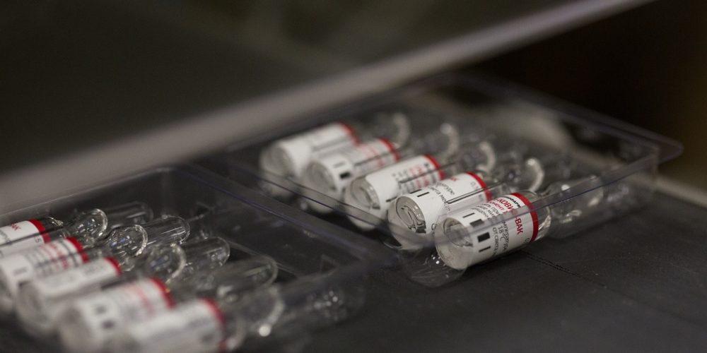 Венесуэла зарегистрировала российскую вакцину от COVID-19 «Спутник V»