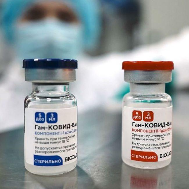 Надлежащее обращение вакцины «Гам-КОВИД-Вак» на территории России