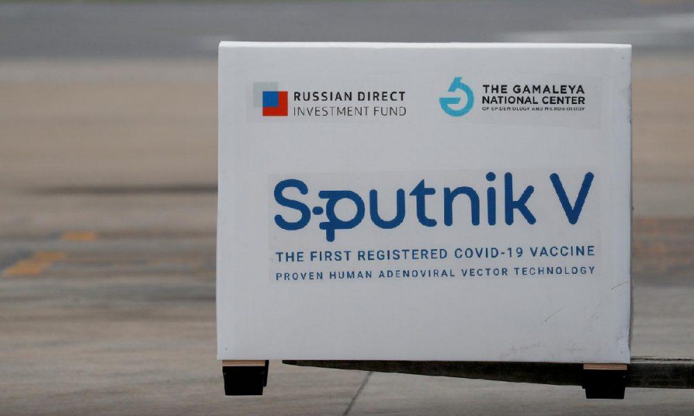 экспорт вакцины Спутник V