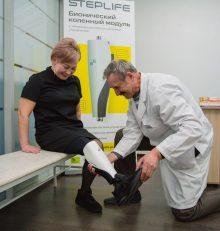 Началось производство российского бионического протеза с коленным модулем