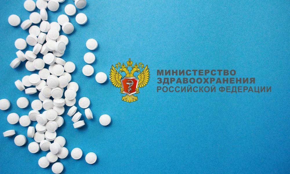 О мерах контроля препаратов, содержащих малые количества наркотических средств