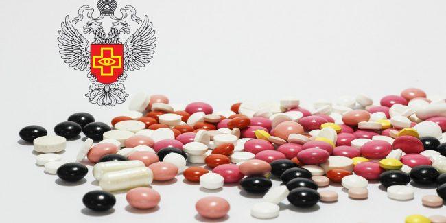 В 2020 году Росздравнадзор изъял из обращения 540 серий лекарств