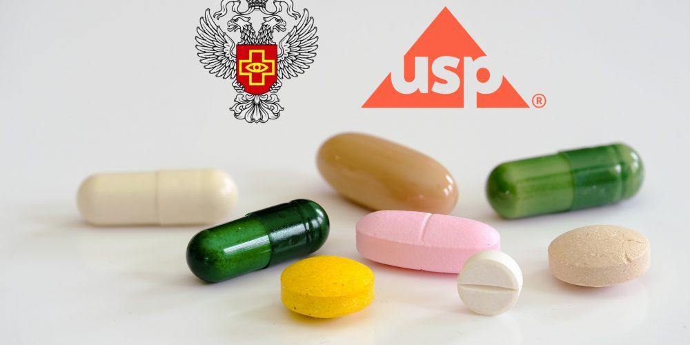 Росздравнадзор и USP продлили на три года действие меморандума о взаимопонимании