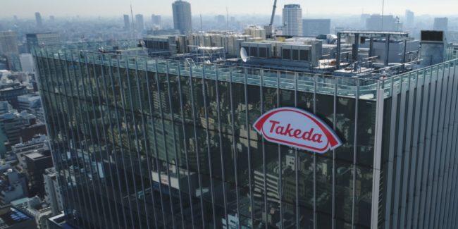 Takeda продает ряд своих непрофильных активов в Китае за $322 млн