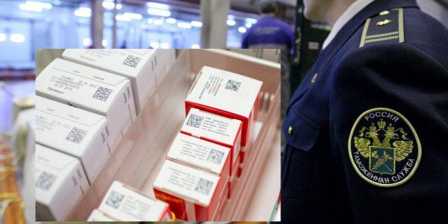 Объем оформленных маркированных лекарств на Московской облтаможне вырос в 14,5 раз