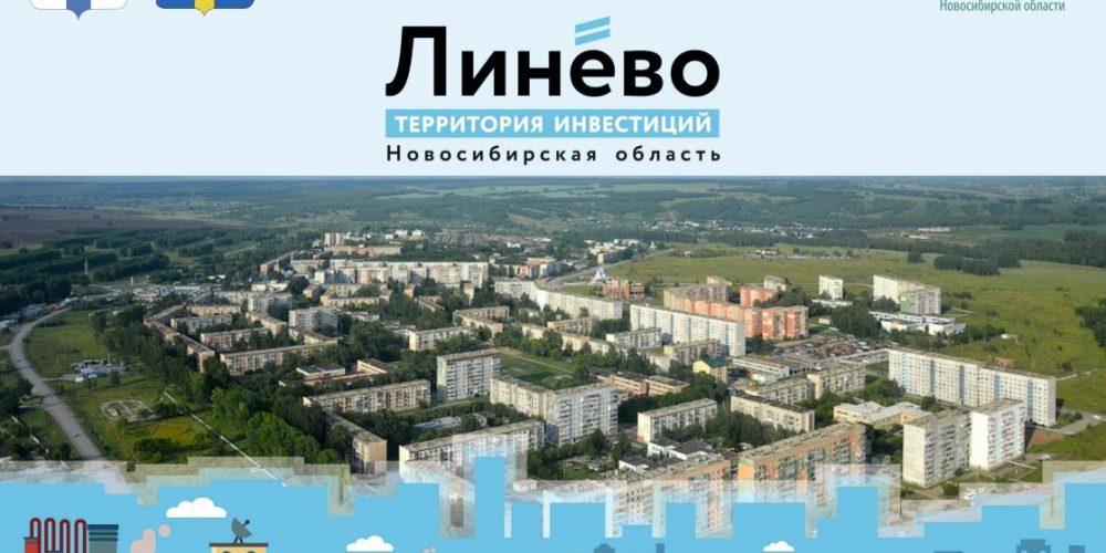 «Галлант» инвестирует в производство медицинских изделий 300 млн рублей