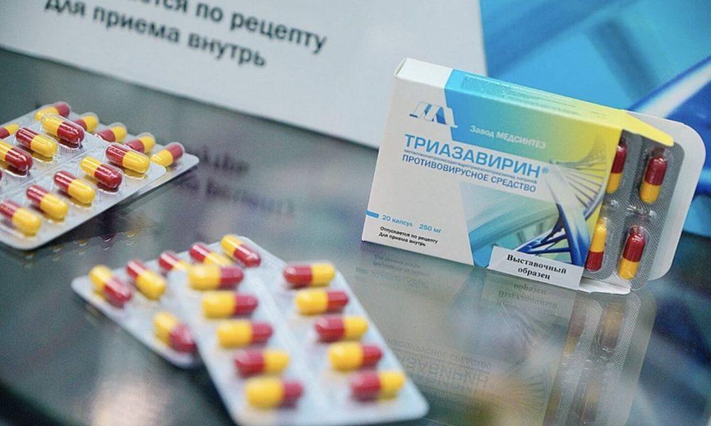 Экспорт российского препарата «Триазавирин» может значительно расшириться