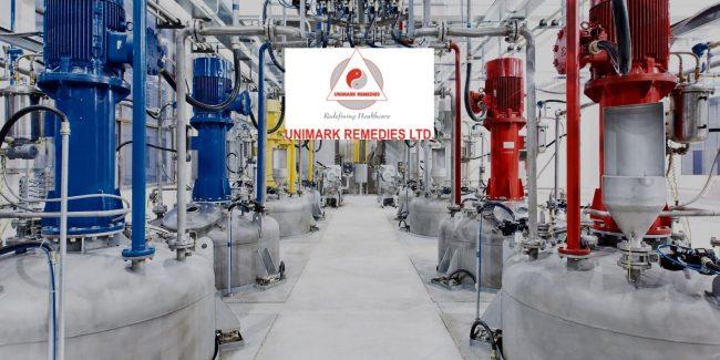 Росздравнадзор информирует об отзыве сертификатов пригодности на АФС Unimark Remedies