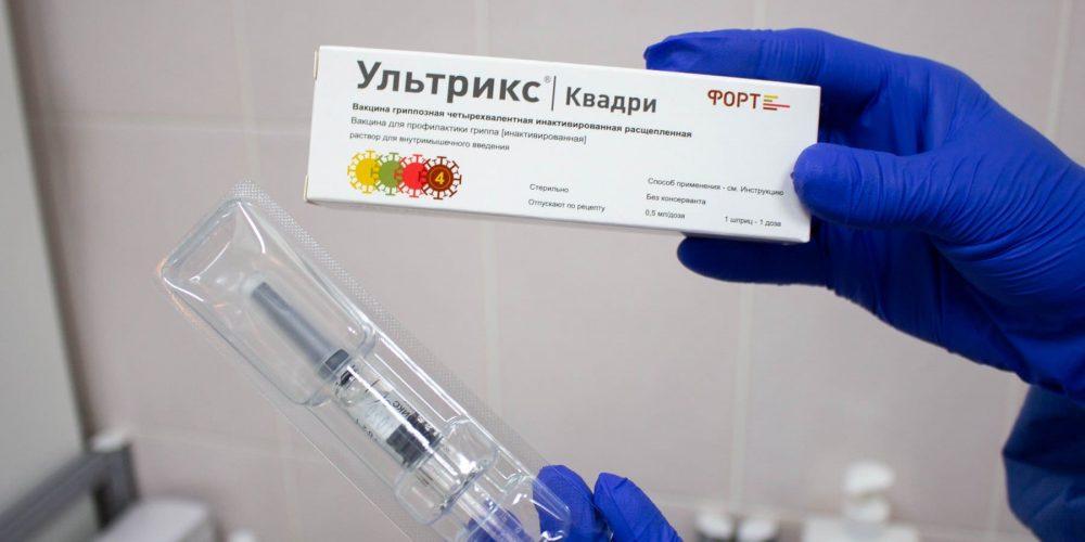 Российская вакцина «Ультрикс Квадри» одобрена в Беларуси