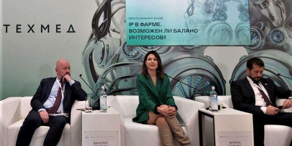 Вилена Галкина о защите прав интеллектуальной собственности в фармацевтике