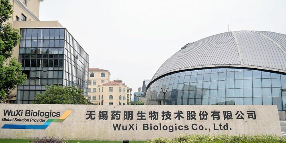 WuXi Biologics приобретает CMAB и заключает стратегические партнёрства