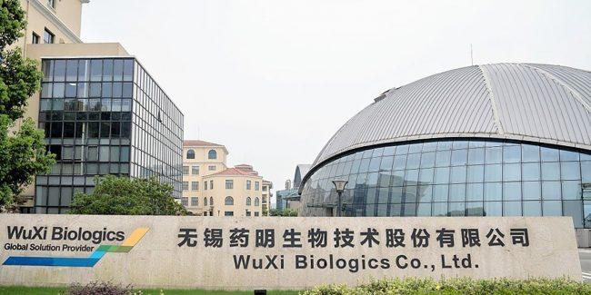 Крупнейшее в мире биотехнологическое производство запущено по стандарту GMP