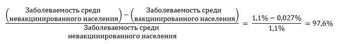 formula sputnik