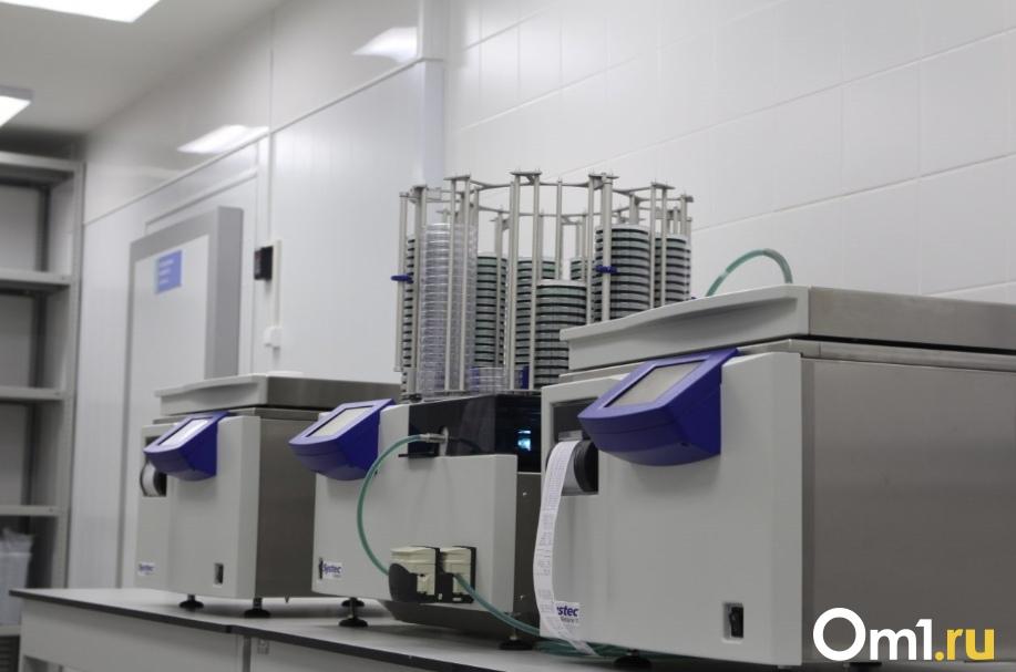 приборы для приготовления питательной среды для бактерий