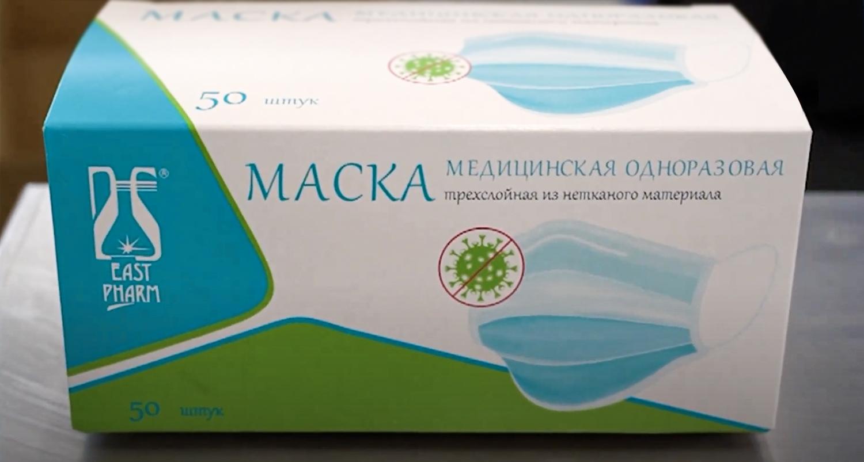 maska pharmasyntez