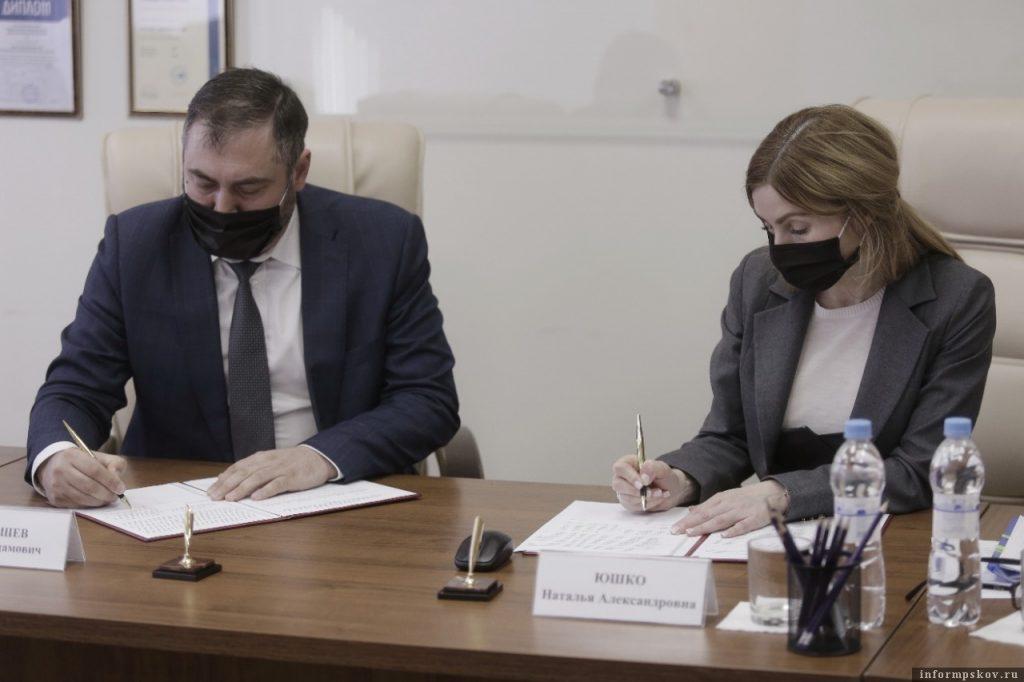 подписание соглашения о намерении