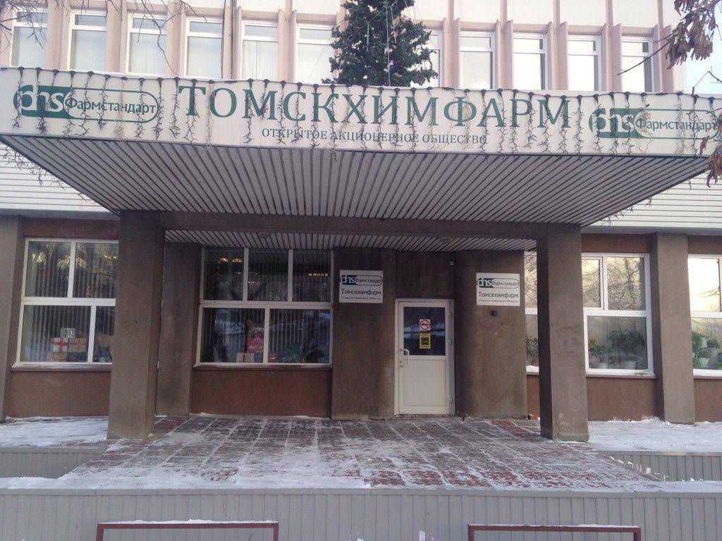 Томскхимфарм